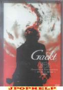 Gackt - MARS Sora Kara no Houmonsha (Visitor from the sky) Special Edition DVD (Japan Import)