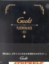 Gackt - PLATINUM BOX 2 [Initial pressing only limited release] DVD (Japan Import)