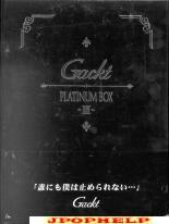 GACKT - PLATINUM BOX III [Limited Edition] (Japan Import)