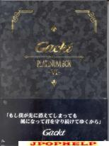 Gackt - PLATINUM BOX VI DVD (Japan Import)