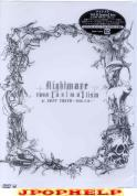 Nightmare - [anima] lism DVD (Japan Import)