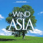 V.A. - Wind of Asia (Japan Import)