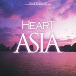 V.A. - Heart of Asia (Japan Import)