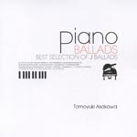 V.A. - Piano Ballads -Best Selection of J Ballads- (Japan Import)