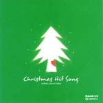 Music Box - Music Box Selection Christmas Hit Song (Japan Import)