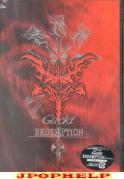 Gackt - Redemption [w/ DVD, Limited Edition]