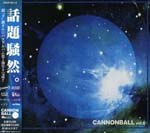 V.A. - CANNONBALL Vol.2 (Japan Import)