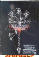 Game Music - Dirge of Cerberus -Final Fantasy VII- Original Soundtrack [Limited Edition] (Japan Import)