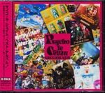 Psycho le Cemu - Psycho le Cemu Greatest Hits [CD+DVD](Japan Import)
