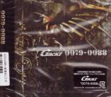 Gackt - 0079-0088 [Regular Edition / Jacket C] (Japan Import)