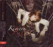 Kimeru - Kimeru [CD+DVD] (Japan Import)