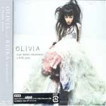 OLIVIA inspi' REIRA (TRAPNEST) - a little pain (Japan Import)