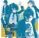Hanashonen Baddies - Blue Bad Boy [w/ DVD, Limited Edition] (Japan Import)