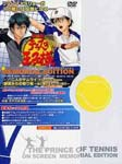 Animation - Theatrical Feature Prince of Tennis Memorial Edition DVD (Japan Import)