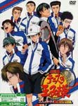 Animation - Theatrical Feature Prince of Tennis Futari no Samurai The First Game DVD (Japan Import)