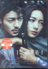 Japanese Movie - Shinobi (English Subtitles) DVD (Japan Import)