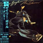 Gary Boyle - The Dancer (Japan Import)