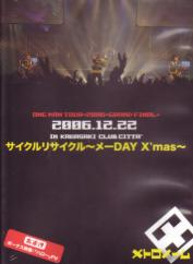 Metronome - Cycle Recycle - May Day X'mas DVD (Japan Import)