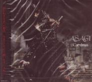 ASAGI(D) - Corvinus  (Japan Import)