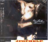 Billy - Wednesday - Kaibutsu wa Shinu Koto Ni Shita  (Japan Import)