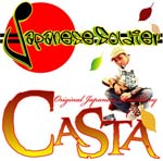 CASTA - Japanese Soldier (Japan Import)