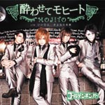 Golden Bomber - New Single (Title is to be announced) [Regular Edition] (Japan Import)