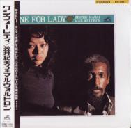 Kimiko Kasai + Mal Waldron - ONE FOR LADY (Japan Import)