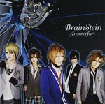 BrainStein - Answerfor. . . (Japan Import)