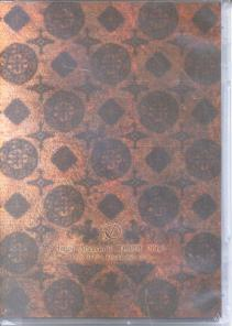 D - D Tafel Anatomie Tour 2006 - 12.06 Tour Final Shibuya Kokai DVD (Japan Import)