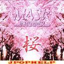 Mask - Sakura (Japan Import)
