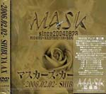 Mask - Masker's Carnival DVD (Japan Import)
