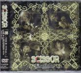 Scissor - Yakata Your Final Tokyo Eibisu Liquid Room -2005.06.07-  (Japan Import)