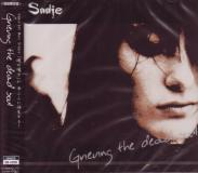 Sadie - Grieving the dead soul [w/DVD, Limited Edition] (Japan Import)