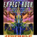 V.A. - Expet Rush 4 Indie's Band Catalog 2005 DVD (Japan Import)