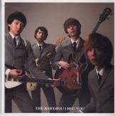 THE BAWDIES - I BEG YOU (Japan Import)