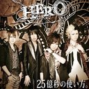 HERO - 25 Oku Byo no Tsukaikata. [w/ DVD, Limited Edition A] (Japan Import)