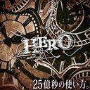 HERO - 25 Oku Byo no Tsukaikata. [Limited Edition B] (Japan Import)