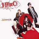 HERO - Iroawase no Hosoku [w/ DVD, Limited Edition A] (Japan Import)