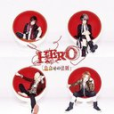 HERO - Iroawase no Hosoku [Limited Edition B] (Japan Import)