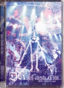 D'espairsRay - Spiral Staircase #15 Final DVD (Japan Import)
