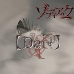 Zodiac - DaN (Japan Import)