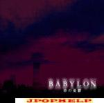 Babylon - Suna no Yuutsu (Japan Import)