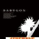 Babylon - CLAN GENE (Japan Import)