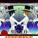 Mero - May Day (w/ DVD, Limited Edition) (Japan Import)