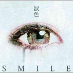 SMILE - Untitled (Japan Import)