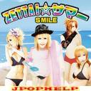 SMILE - Zettai Summer (Japan Import)