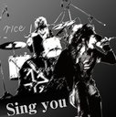 rice - Sing you [w/ DVD, Limited Edition] (Japan Import)