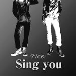 rice - Sing you [Regular Edition] (Japan Import)
