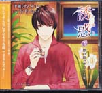 Drama CD - Iinari 4 - Kenshui, Senso no Kaige -  (Japan Import)