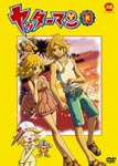 Animation - Yattaman 13 DVD (Japan Import)
